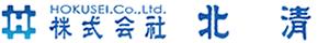 株式会社 北清